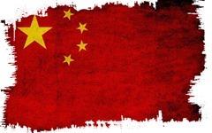 china_thumb2